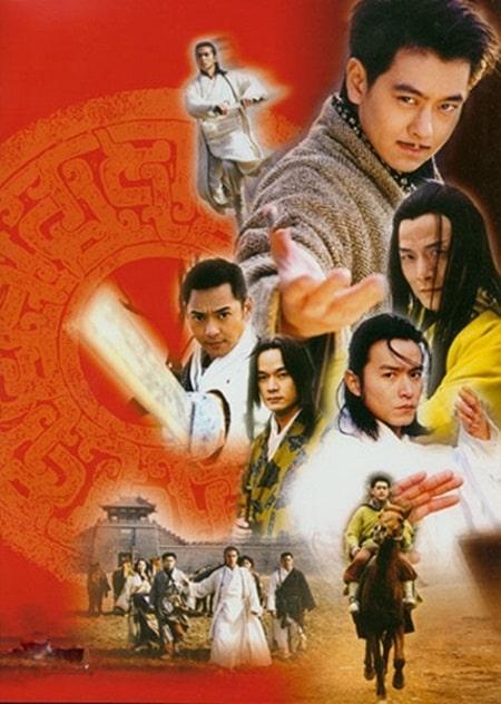 Lục Tiểu Phụng 2000