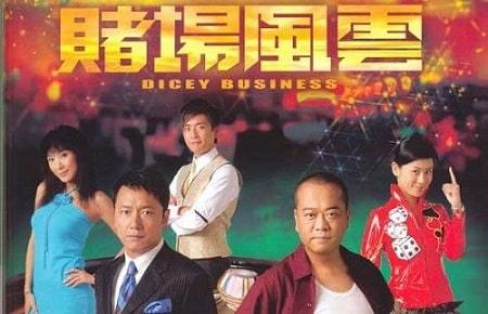 Cạm Bẫy (2006)