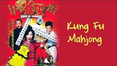 Vua mạt chược (2005)