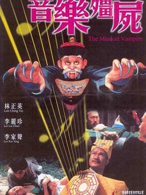 Cương thi diệt tà - 1992