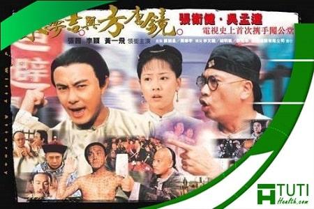 Trạng sư Trần Mộng Cát (1998)