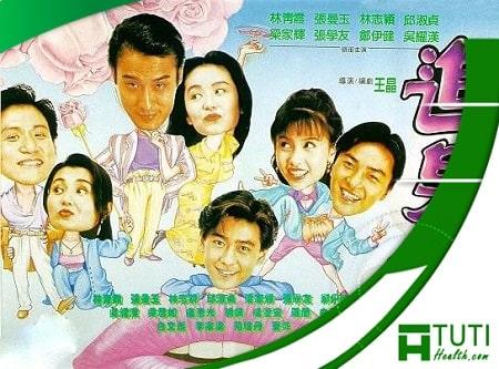 Thủ đoạn cua trai (1993) là một bộ phim hài hước với sự tham gia của dàn diễn viên đình đám