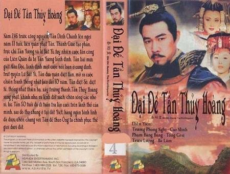 Đại đế Tần Thủy Hoàng